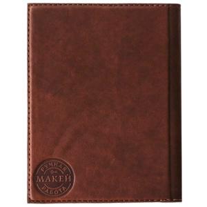 Макей 009-08-51 Обложка для паспорта фото