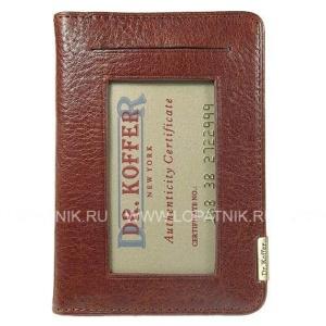 Dr.Koffer X268010-02-05 Обложка для автодокументов фото