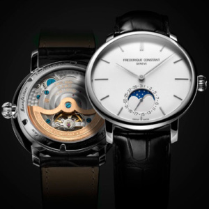 FC-705S4S6_ManufactureSlimlineMoonphase_Links_Visual500x500 фото